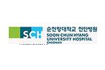 순천향대학교 천안병원